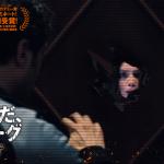 映画『皆はこう呼んだ、鋼鉄ジーグ』に古谷徹さんがコメント発表