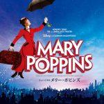 ミュージカル「メリー・ポピンズ」に山路和弘さんご出演!