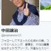 ベテラン声優・中田譲治さんのツイート「いいね」ランキング!